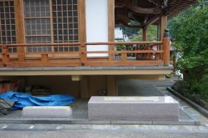 永代供養墓台座石