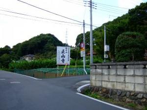 【小山田バス停からの案内】